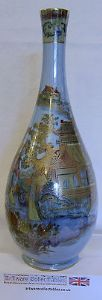 W & R Carlton Ware Mikado Pale Blue Lustre Ground Tall Vase - 1920s